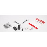 Направляющие суппорта Fiat Doblo система Bosch | QuickBrake 113-1355X