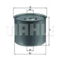 Фильтр топливный на Ситроен Джампер 1994-2002 | MAHLE KX23