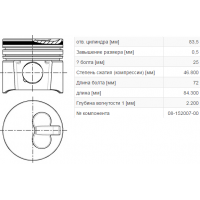 Поршень на Ситроен Джампер 1.9D  94-02 +0.5 мм | MOPART 102-69810-01